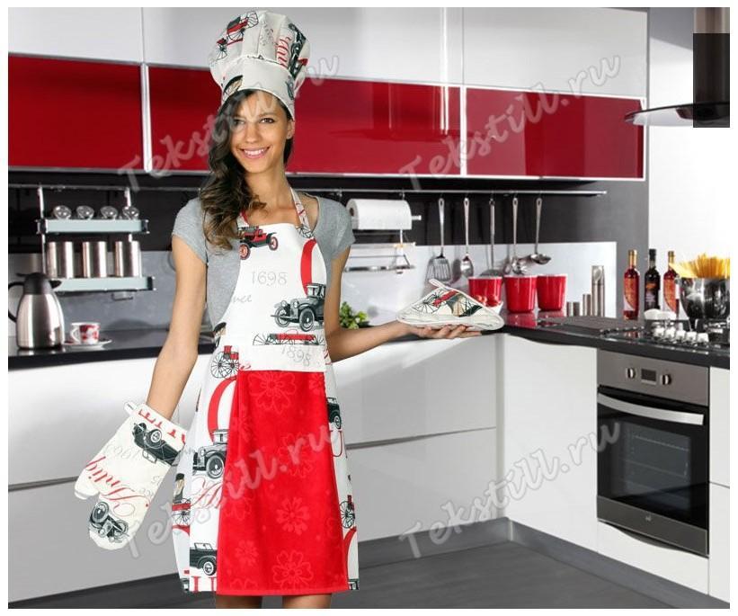 Кухонный набор ARABA - Happy Life