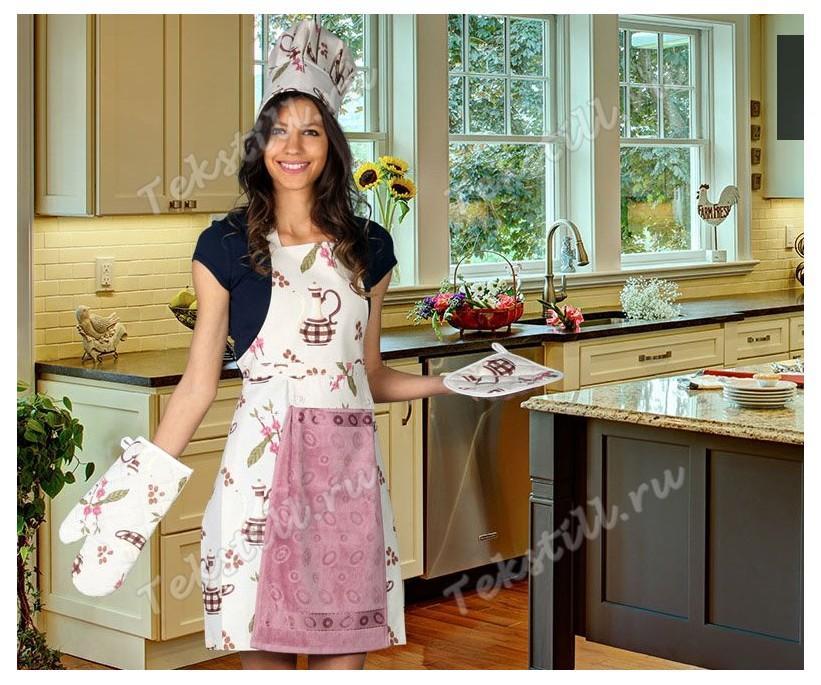 Кухонный набор KAHVALTI - Happy Life