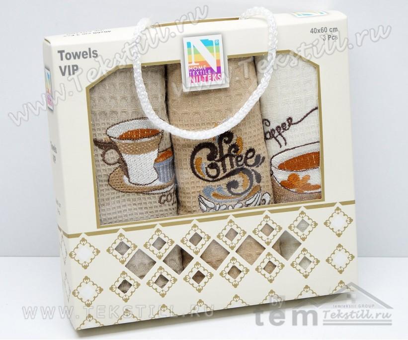 Набор Вафельных Полотенец 50x70 см. 3 шт/уп. VIP - Nilteks