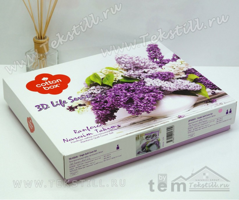 Комплект Постельного Белья Евро 2 сп. Ранфорс 3D Life Ranforce Nina - cotton box