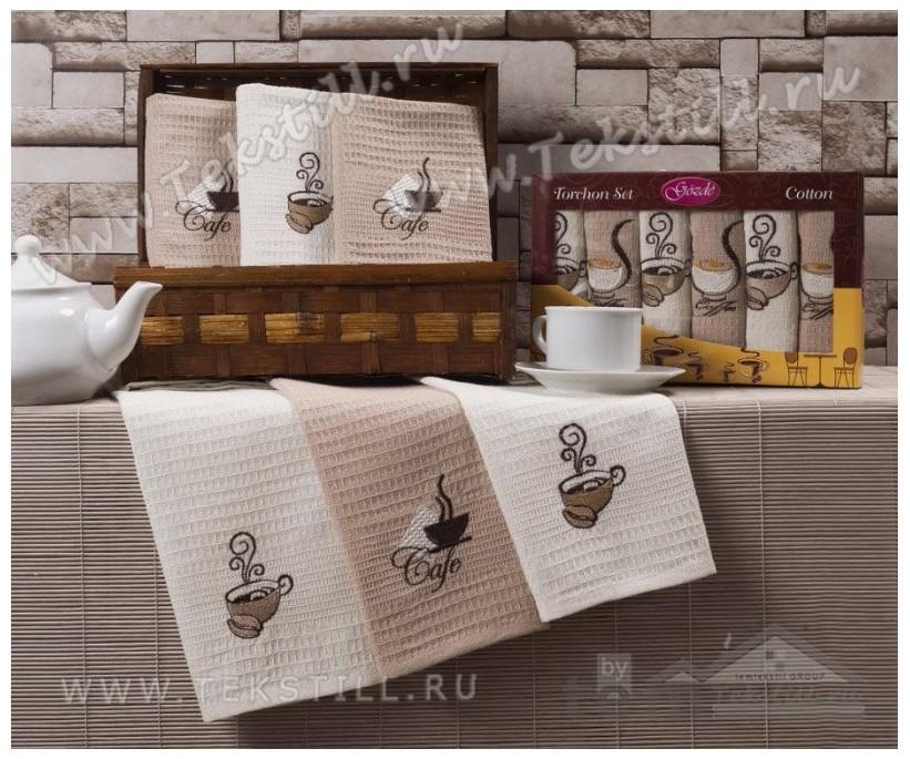 Полотенца Вафельные Сатин с Вышивкой 45x65 см. 6 шт./уп. Kahve - GOZDE