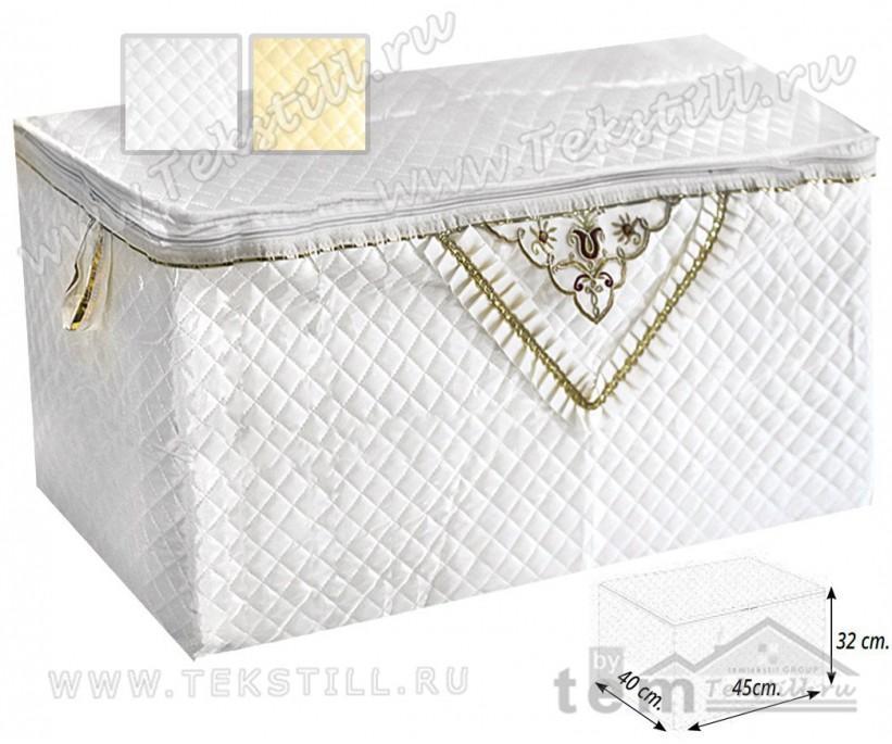 Сундук Шелк-Сатин на молнии для хранения вещей (без каркаса) 45x40x32 см. MINI
