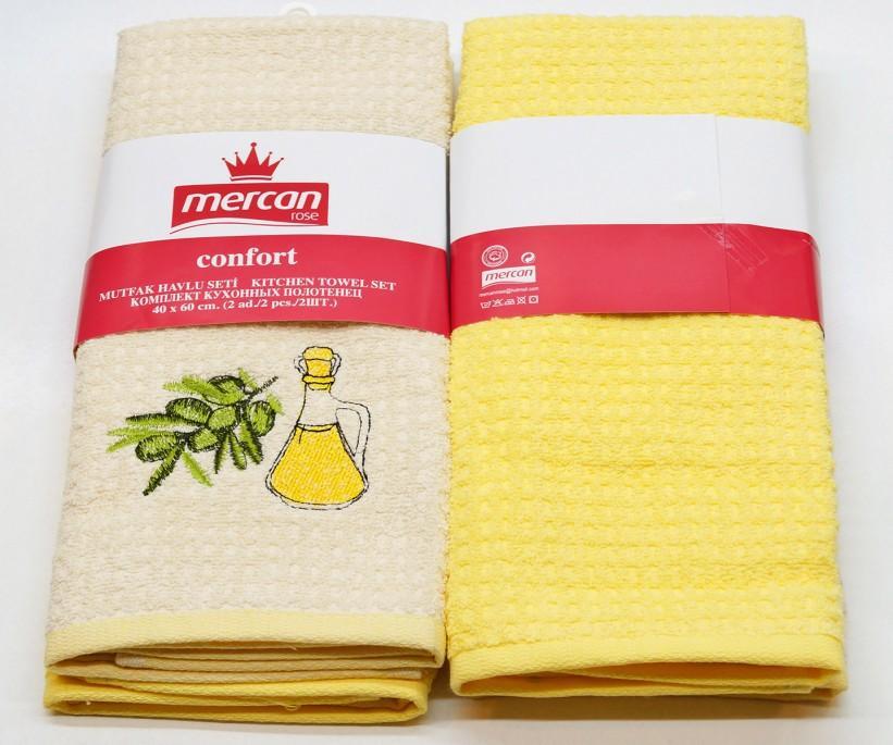 Махровые Кухонные Полотенца с Вышивкой 40x60 см. 2 шт/уп. - Mercan