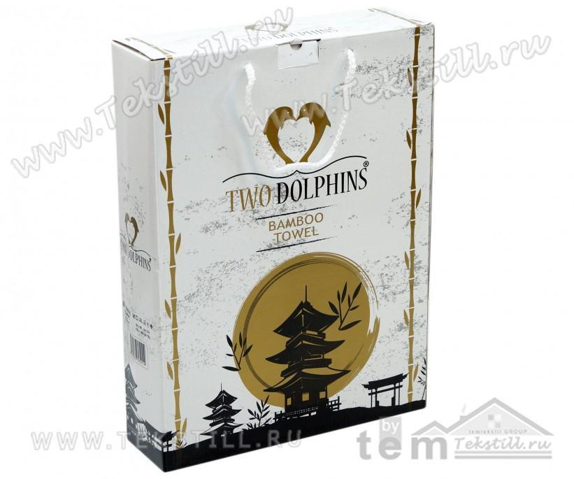 70x140 см. + 50x90 см. Бамбуковый Набор Полотенец 2 шт/уп.  Bamboo TWO DOLPHINS