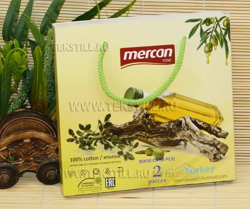 Махровые Полотенца с Вышивкой 30x50 см. 2 шт./уп. Oliva Mercan