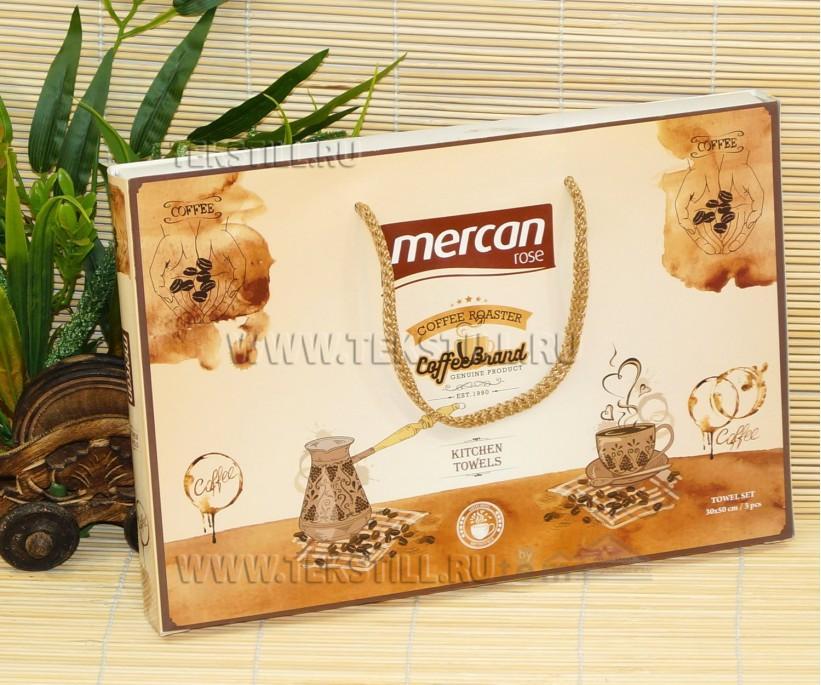 Махровые Полотенца с Вышивкой 30x50 см. 3 шт./уп. Coffee - GOLD SOFT LIFE
