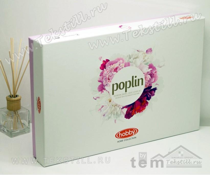 Комплект Постельного Белья Poplin - Hobby Home Collection