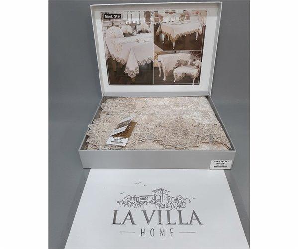 Скатерть Жаккардовая 160x350 см Star Velvet Cappuccino - LA VİLLA
