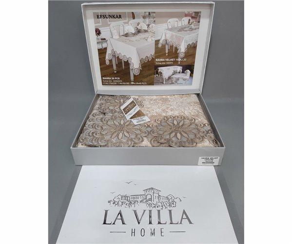 Скатерть Жаккардовая 160x350 см Sahra Velvet Cappuccino - LA VİLLA