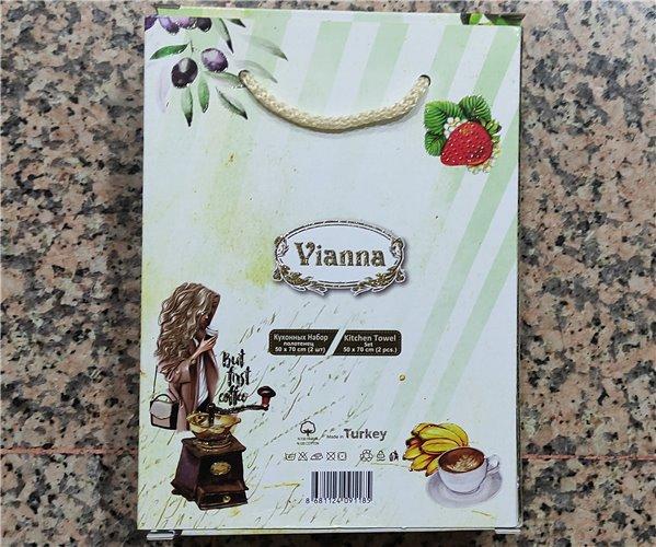 50x70 см 2 шт/уп. Полотенца вафельные с вышивкой Limon Çilek Vianna - ByTem
