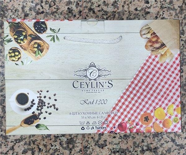 35x50 см 6 шт/уп. Вафельные Кухонные Полотенца Салфетки Coffee Ceylin's - ByTem