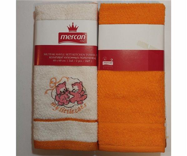 Махровые Кухонные Полотенца с Вышивкой 40x60 см 2 шт/уп - Mercan