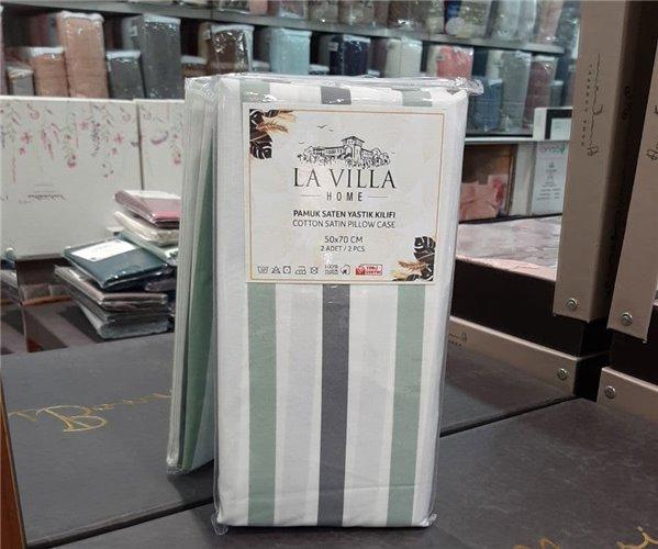 Hаволочки 50x70 см 2 шт (Хлопок+Сатин) La Villa yastık kılıfı (cotton+saten)