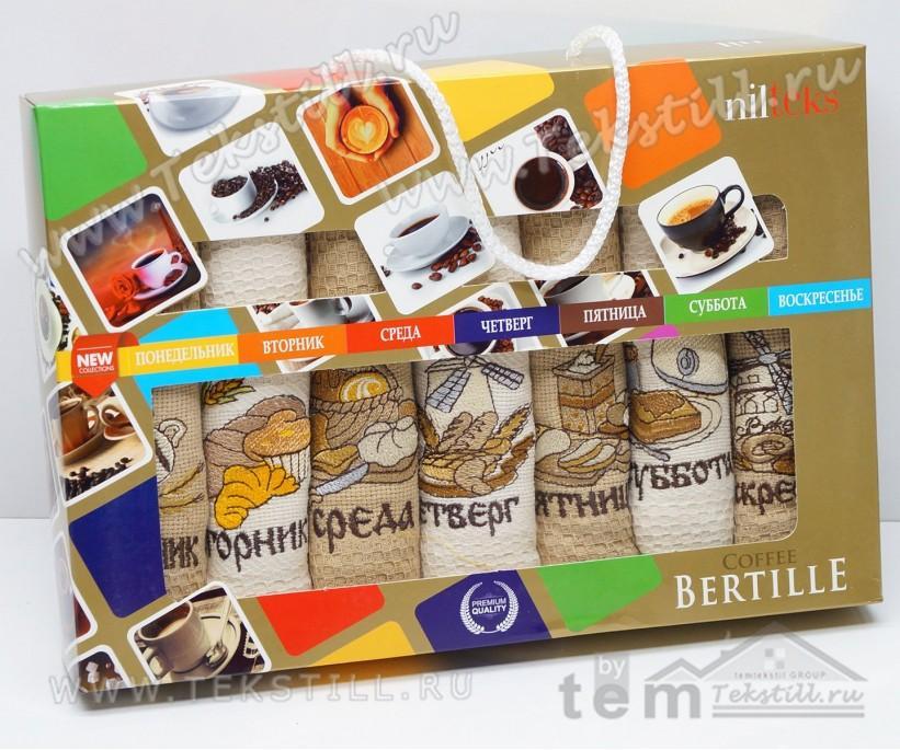 """Подарочный Набор Кухонных Вафельных Полотенец """"Неделька"""" 40x60 см.  7 шт./уп. Coffee BERTILLE"""