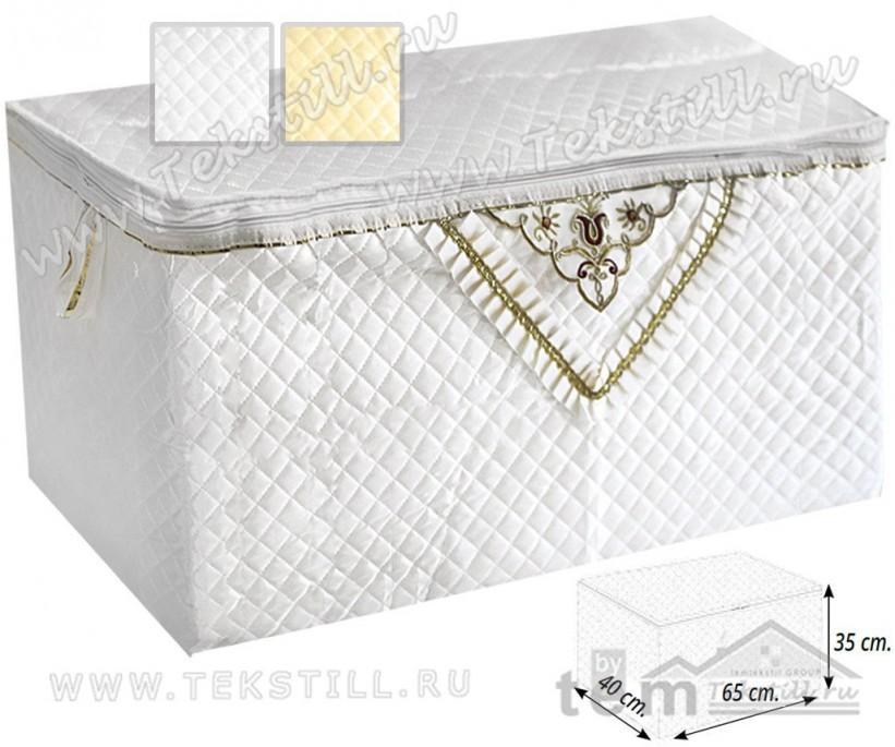 Сундук Шелк-Сатин на молнии для хранения вещей (без каркаса) 65x40x35 см. MAXI