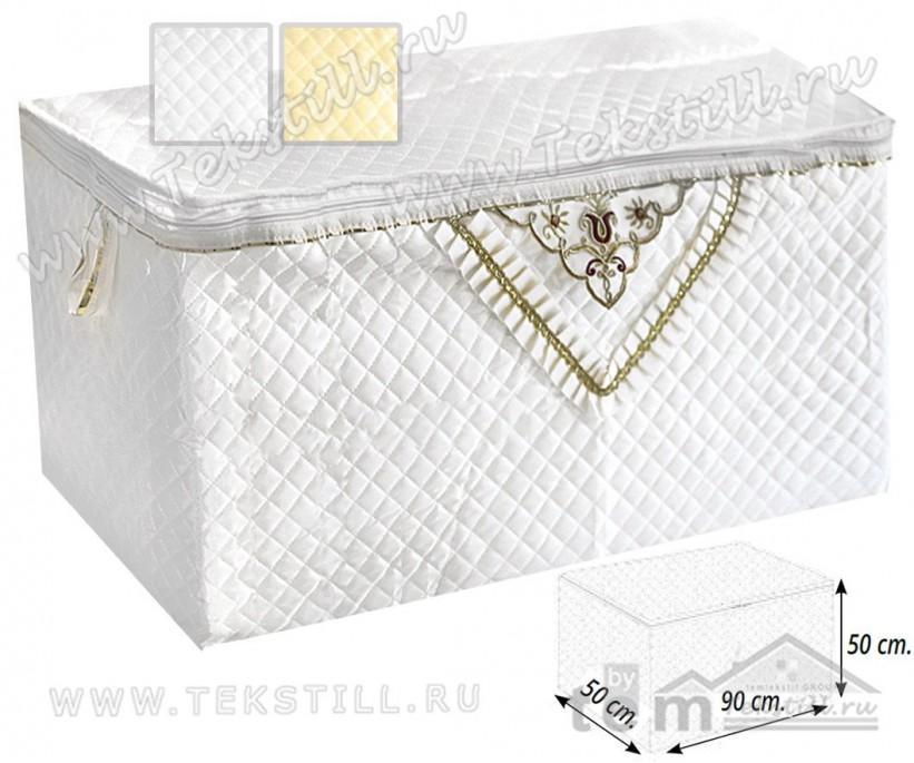 Сундук Шелк-Сатин на молнии для хранения вещей (без каркаса) 90x50x50 см. MEGA