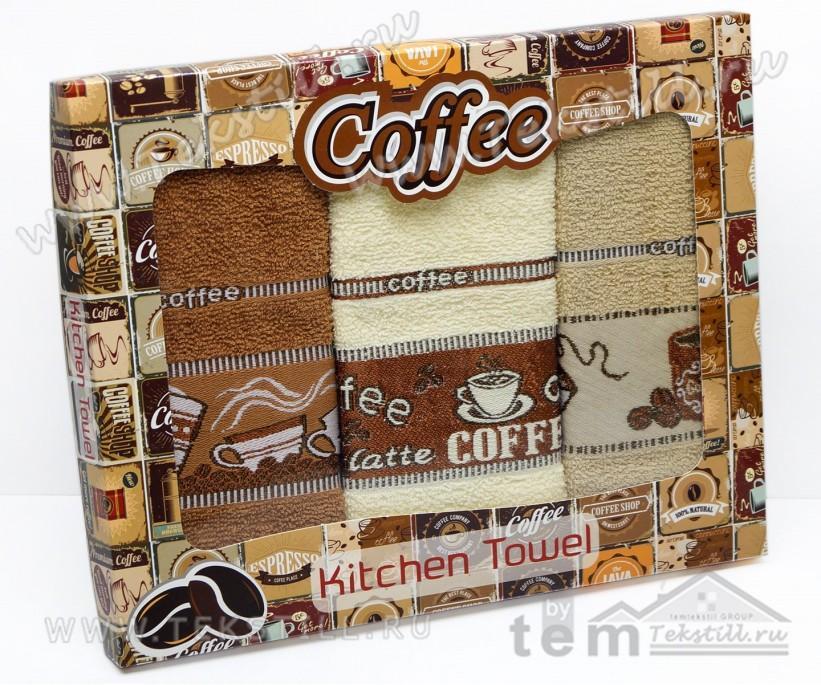 Махровые Полотенца с Вышивкой 30x50 см. 3 шт./уп. Caffee - DNZ