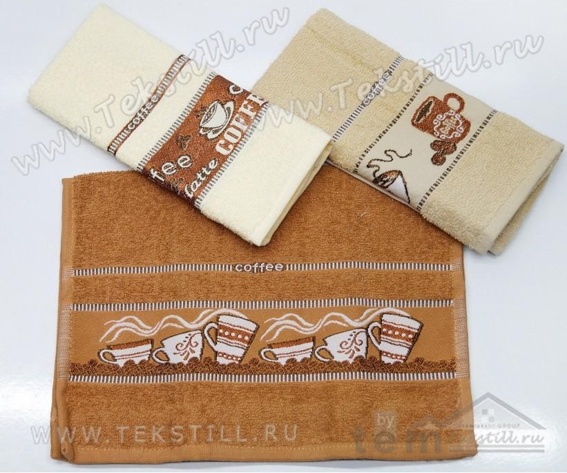 Махровые Полотенца с Вышивкой 30x50 см. 3 шт./уп. Coffee - DNZ