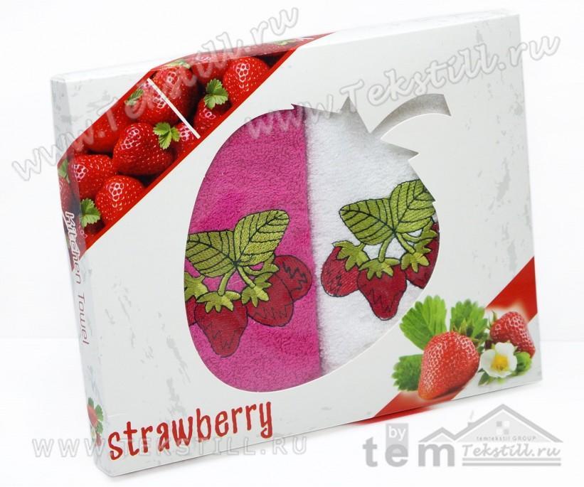 Махровые Полотенца с Вышивкой 30x50 см. 2 шт./уп. Strawberry - DNZ