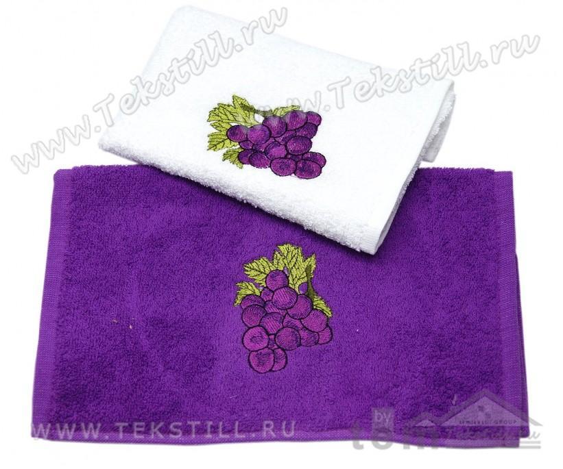 Махровые Полотенца с Вышивкой 30x50 см. 2 шт./уп. Grapes - DNZ