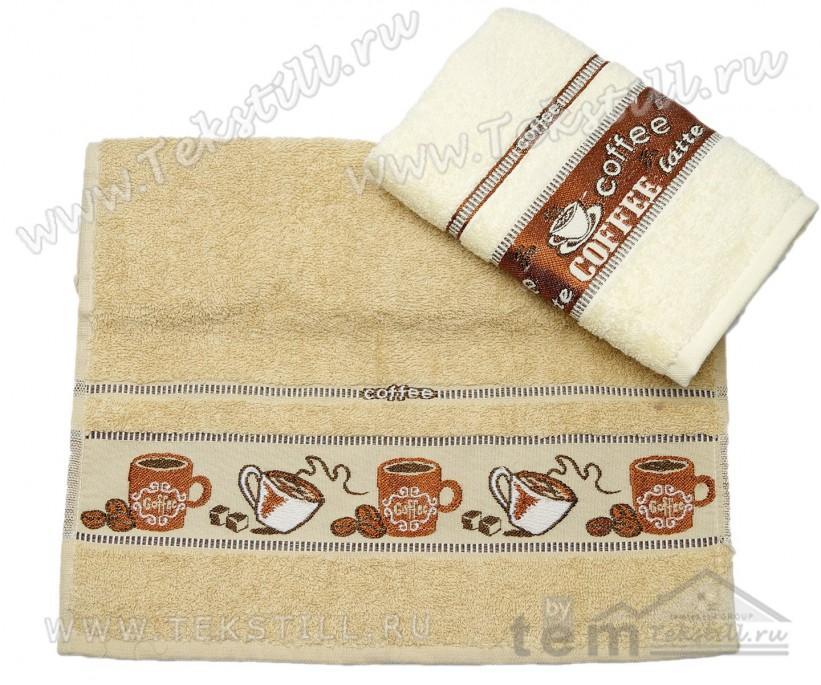 Махровые Полотенца с Вышивкой 40x60 см. 2 шт./уп. Coffee - DNZ