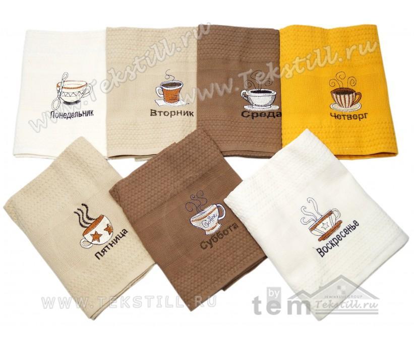 Кухонные Вафельные Полотенца с Вышивкой 50x70 см. 7 шт./уп. Неделька - Mercan