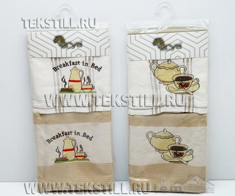 50x70 см 2 шт/уп Кухонные Вафельные Полотенца с Вышивкой (Рисунки Ассорти) Mercan