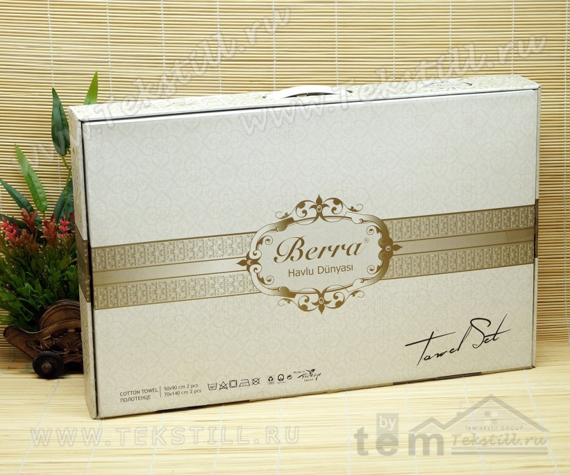 Набор Махровых Полотенец с гипюром 70x140 см. + 50x90 см. 4 шт/уп. BERRA
