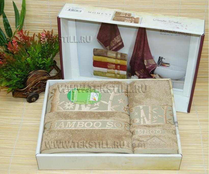 70x140 см. + 50x90 см. Бамбуковый Набор Полотенец 2 шт/уп. Bamboo Maxisoft Cestepe